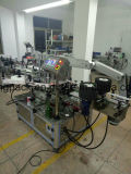 고품질 두 배 옆 레테르를 붙이는 기계