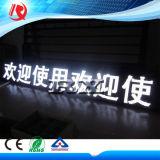 El módulo P10 de la pantalla del LED escoge el color blanco al aire libre