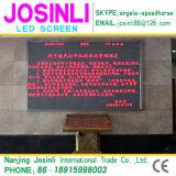 El panel de visualización a todo color de interior de LED de P2.5 SMD