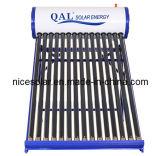 QalのSolar Energy給湯装置(150L)