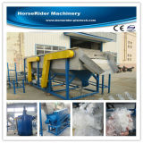 300kg/H PET Agricultural Film Recycling Washing Line