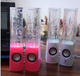Altoparlante stereo del grande di Dancing di Hotsell dell'acqua altoparlante attivo dell'altoparlante (GC-C55)