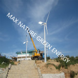 Turbina de vento pequena para praças públicas, jardins, estradas, fábricas