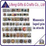 en Stock Masonic Car Badge Auto Emblem