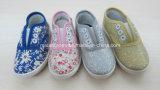Ботинки впрыски детей (MST15208)