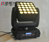 25LEDs *12W LED Matrix Moving Head Light