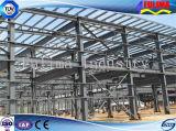 작업장 또는 창고 (SSW-016)를 위한 저가 고품질 강철 구조물