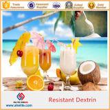 2017の乳製品で使用される熱い販売のトウモロコシの抵抗力があるデキストリン