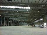 큰 Prefabricated 강철 구조물 저장 건물 (KXD-SSB1275)