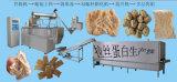 De geïsoleerde, Geweven Plantaardige Machine van het Voedsel van de Soja van de Sojaboon Eiwit