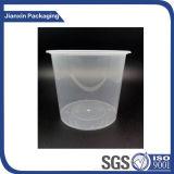 ふたが付いている使い捨て可能で明確なプラスチックボール