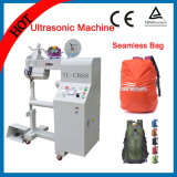 Высокочастотная ультразвуковая швейная машина