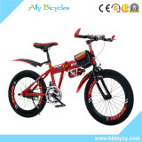 子供または折るアルミ合金の子供のバイクのための単一の速度BMX