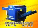 Máquina do cortador de pano da estaca de pano da sucata da fibra