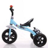 물병 중국을%s 가진 최신 판매 아이들 3 바퀴 자전거