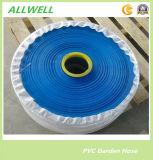 플라스틱 PVC 노란 Layflat 호스 섬유 땋는 물 관개 관 호스