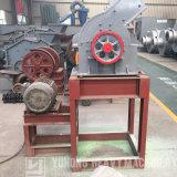 Machine 2016 de concasseur à marteaux de verre à bouteilles de Yuhong 1-10tph