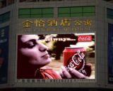 P16 디지털 매체 슈퍼마켓 큰 전망 각 최신 인기 상품 발광 다이오드 표시