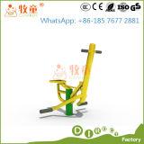 Оборудование пригодности Bike тренировки (MT/OP/FE1)