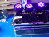 la PARITÉ de 8PCS 54 X 3W RVB allume la lampe pour l'usager de lumière de musique de discos de lampe d'usager de club