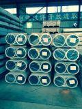 Tubo 7075, 8011, 6063, 6061, 2024, 5083, 5052 della lega di alluminio