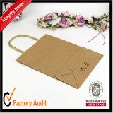 印刷された買物をするクラフト紙袋のハンドル袋のReticuleをカスタム設計しなさい