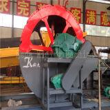 바퀴 유형 모래 세탁기, 판매를 위한 모래 청소 장비