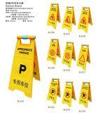 B-236 ~ B-245 Placa de precaución de plástico para lados dobles
