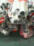 Pipes soudées Polished bonnes d'acier inoxydable