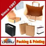Geschenk-verpackender gewölbter Papierkasten (120001)