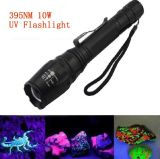 10W UV395nm Rechargeable Amber Looking LED Flashlight