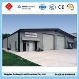 Hangar préfabriqué de structure métallique de ville de Qingdao