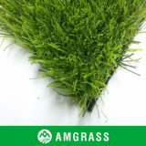 庭25mm Heightのため、Colorのために、Soft Feeling Artificial Grass