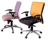 Sale caldo Office Furniture Office Executive Chair per Stuff & Manager