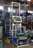 Máquinas de sopro da película Dual-Purpose de HDPE-LDPE ajustadas