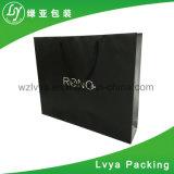 カスタム方法記憶装置の包装のショッピング・バッグの紙袋