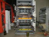 Machine d'impression flexographique à grande vitesse de 6 couleurs (HTY-6600- HTY-62000) (CE)