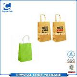 Recyclable хозяйственная сумка бумаги Brown высокого качества