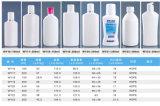 bouteille en plastique ronde de HDPE du couvercle à visser 300ml pour les lotions topiques, produits chimiques, empaquetage liquide oral