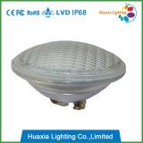 AC12V Zweidraht-RGB PAR56 LED Pool-Leuchte, LED-Unterwasserleuchte, Pool-Leuchte, Pool-Lampe