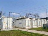Compensazione-Statcom-Condensatore di potenza reattiva