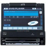 Автомобиль DVD (ET-C011)