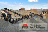 Bergbau, Maschinen-Steinbruch-Steinbrecheranlage zerquetschend
