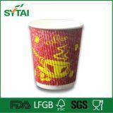 Disponible quitar la taza de papel del café de la pared de la ondulación con las tapas