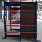 Échangeur de chaleur chaud de plaque de garniture de matériel de refroidissement par eau de zones industrielles
