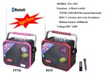 Feiyang/Temeishneg 6.5inch小型Bluetooth携帯用電池のスピーカーF83