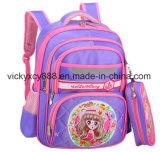 Bolso doble modificado para requisitos particulares del morral de los estudiantes de la escuela del niño de los niños (CY3715)