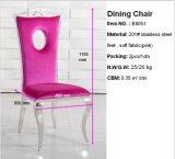 의자를 식사하는 가죽 식당 높은 까만 금속