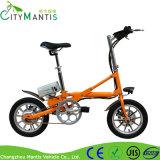 Велосипед 14inch хобота автомобиля миниый складывая карманный электрический