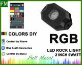 파란 이 통제 RGB LED 바위 빛 차 LED 옆 마커 램프
